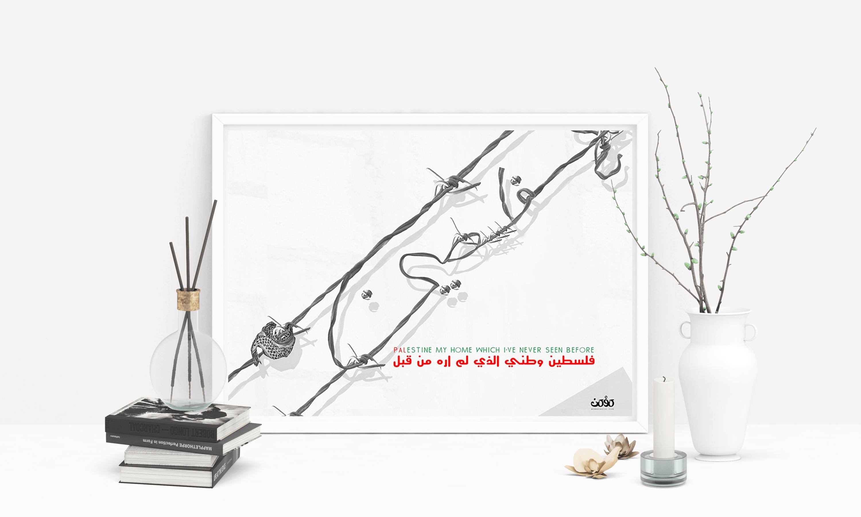 palestine poster design momenarts