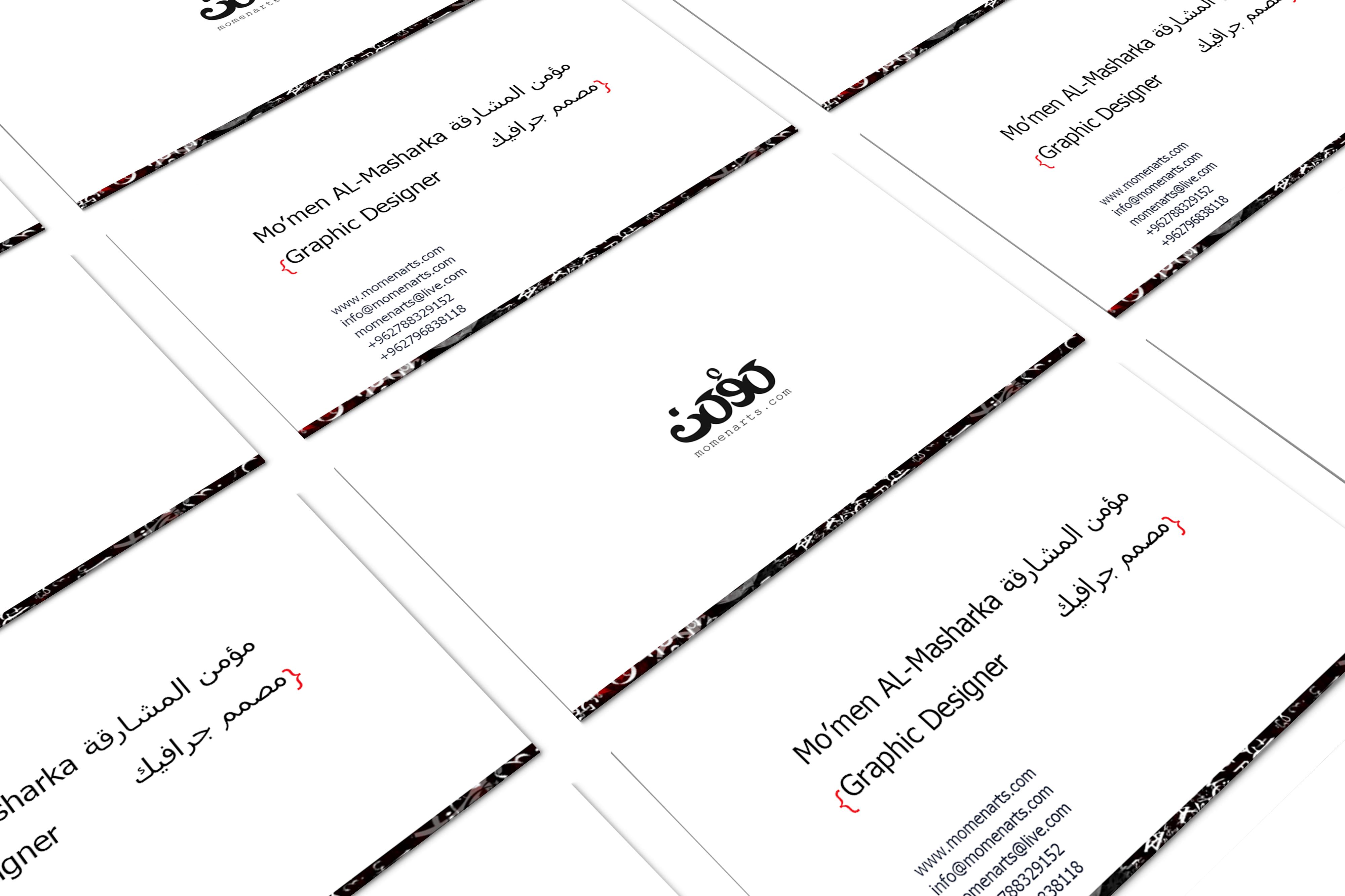 momenarts business card printed design