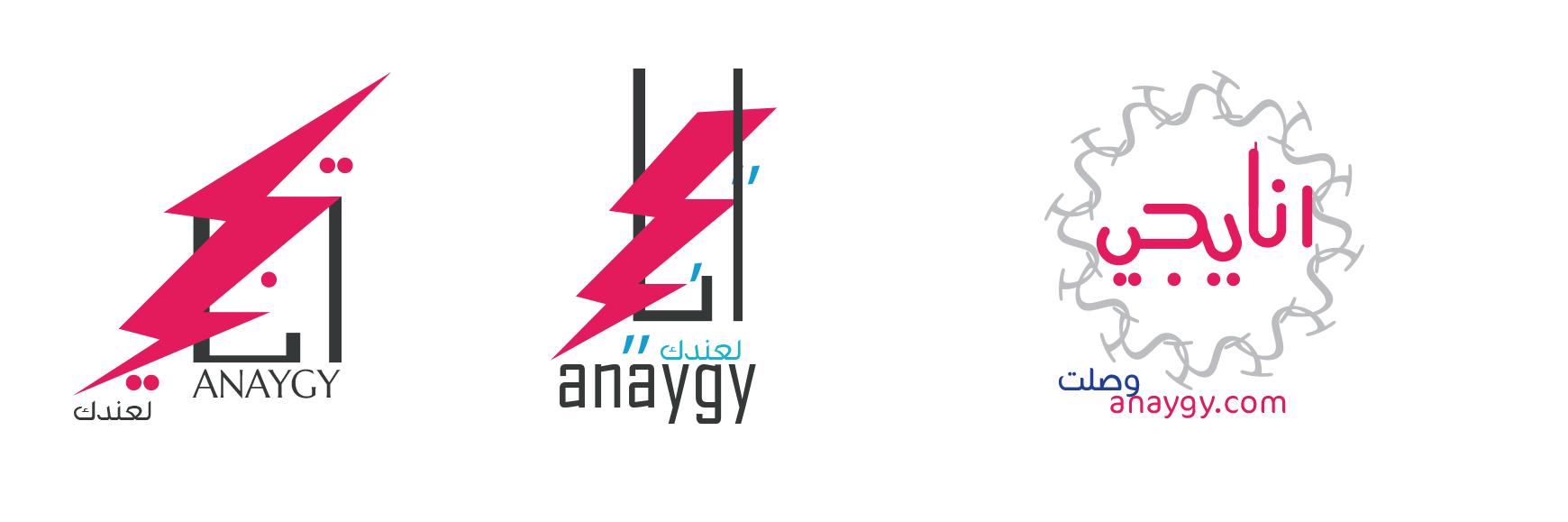 anaygy logo design by momenarts