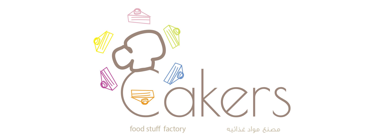 cakers logo option 1