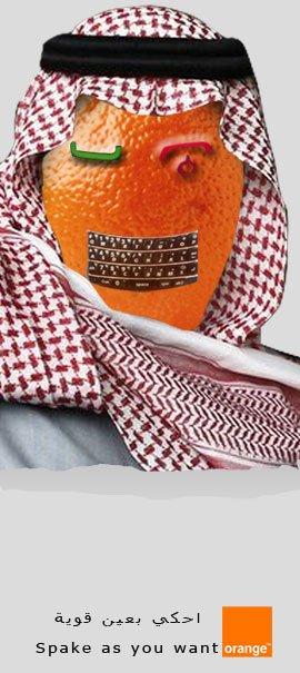 orange telecommunications jordan