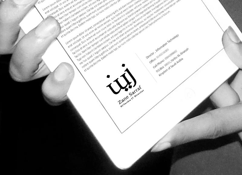 zain sarraf email signature design by momenarts