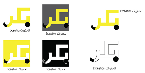 baker excavation logo colors variations momenarts