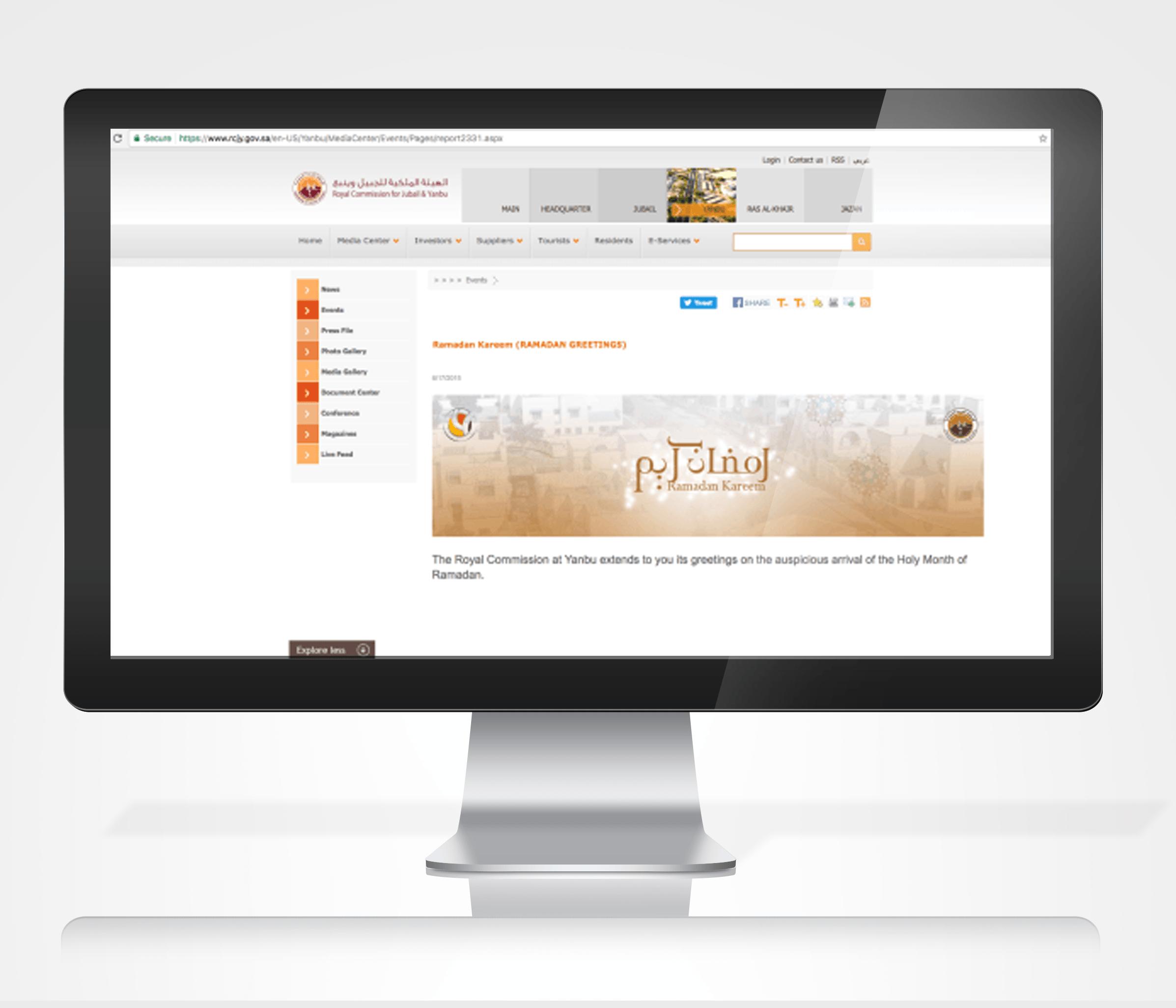 ramadan kareem rcy website page