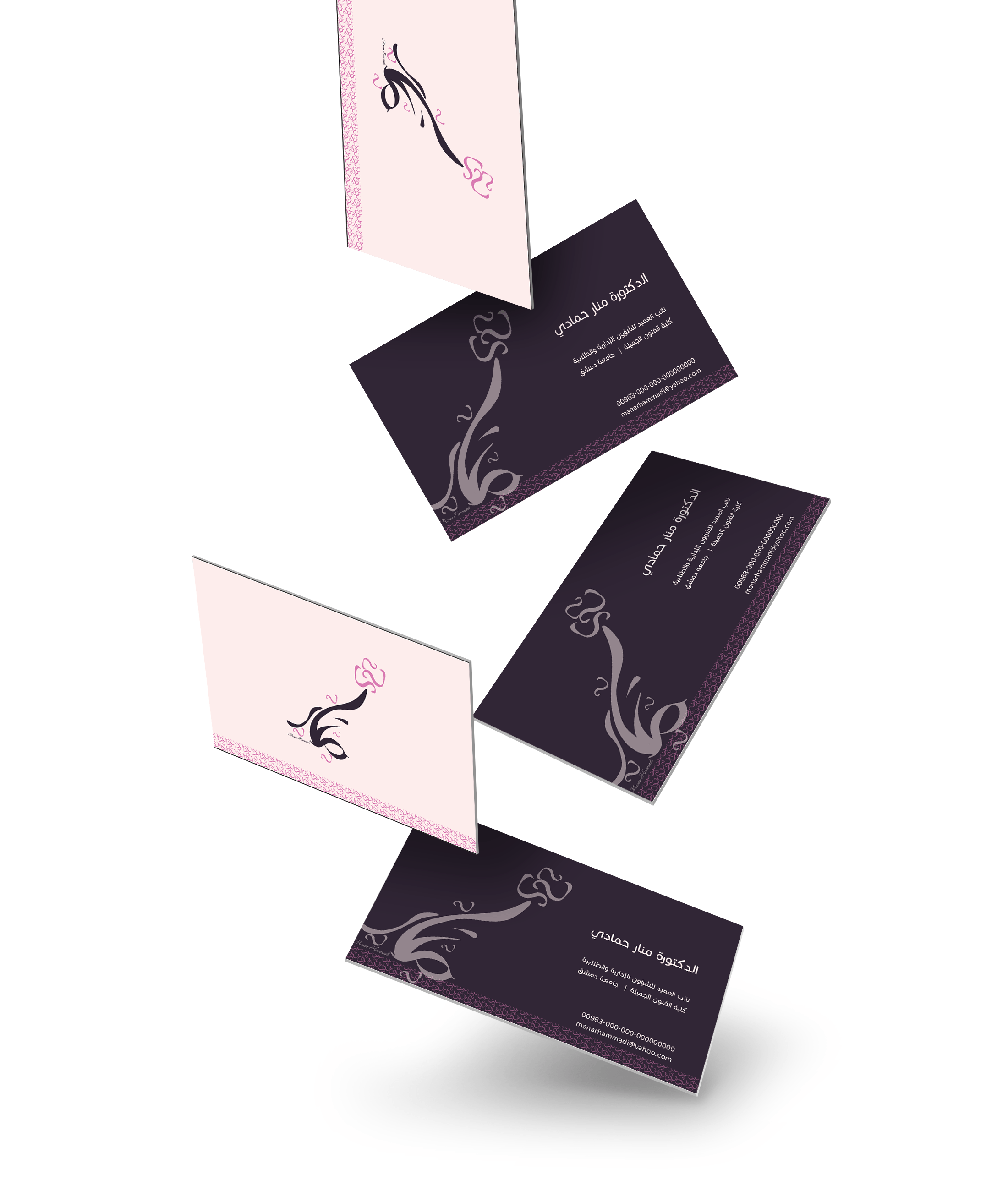 manar hammadi falling business card design