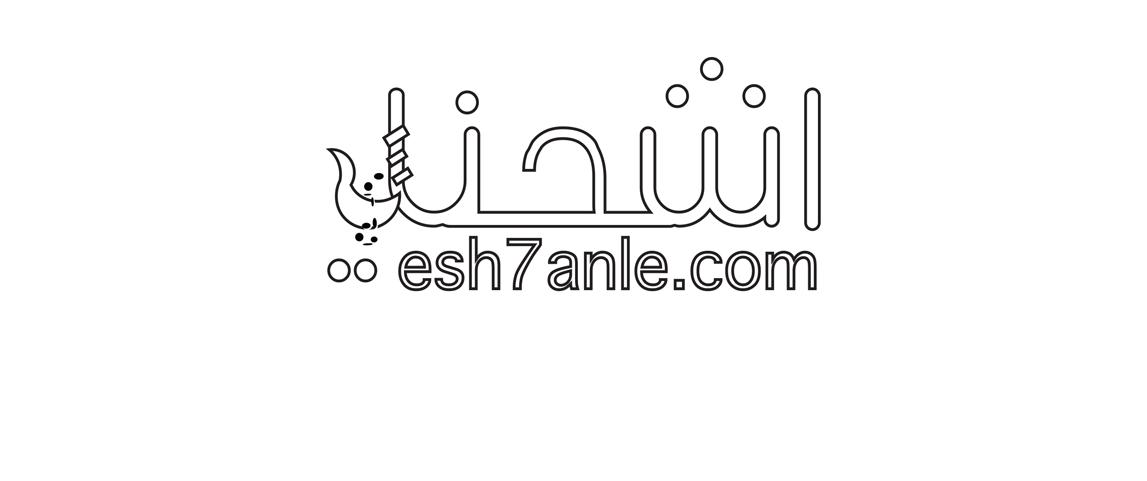 esh7anle final logo color outline variations