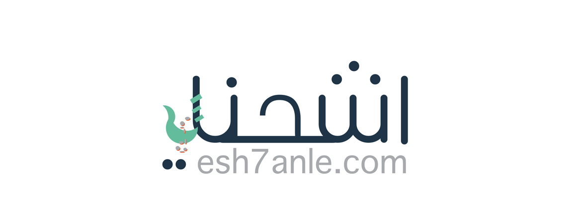 esh7anle final logo color var 3