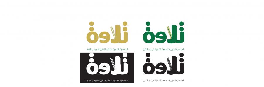Telawah logo colors variations momenarts