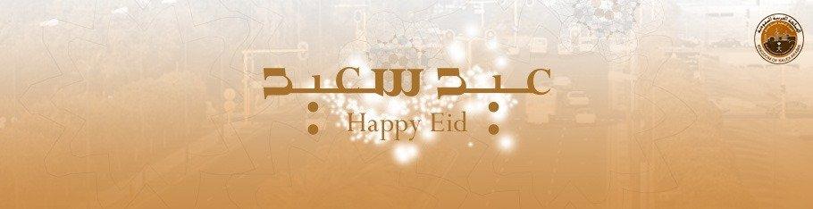 happy eid rcyanbu momenarts