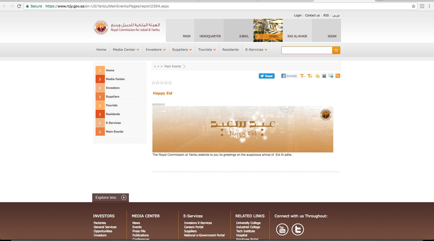 rcyanbu website eid saed design
