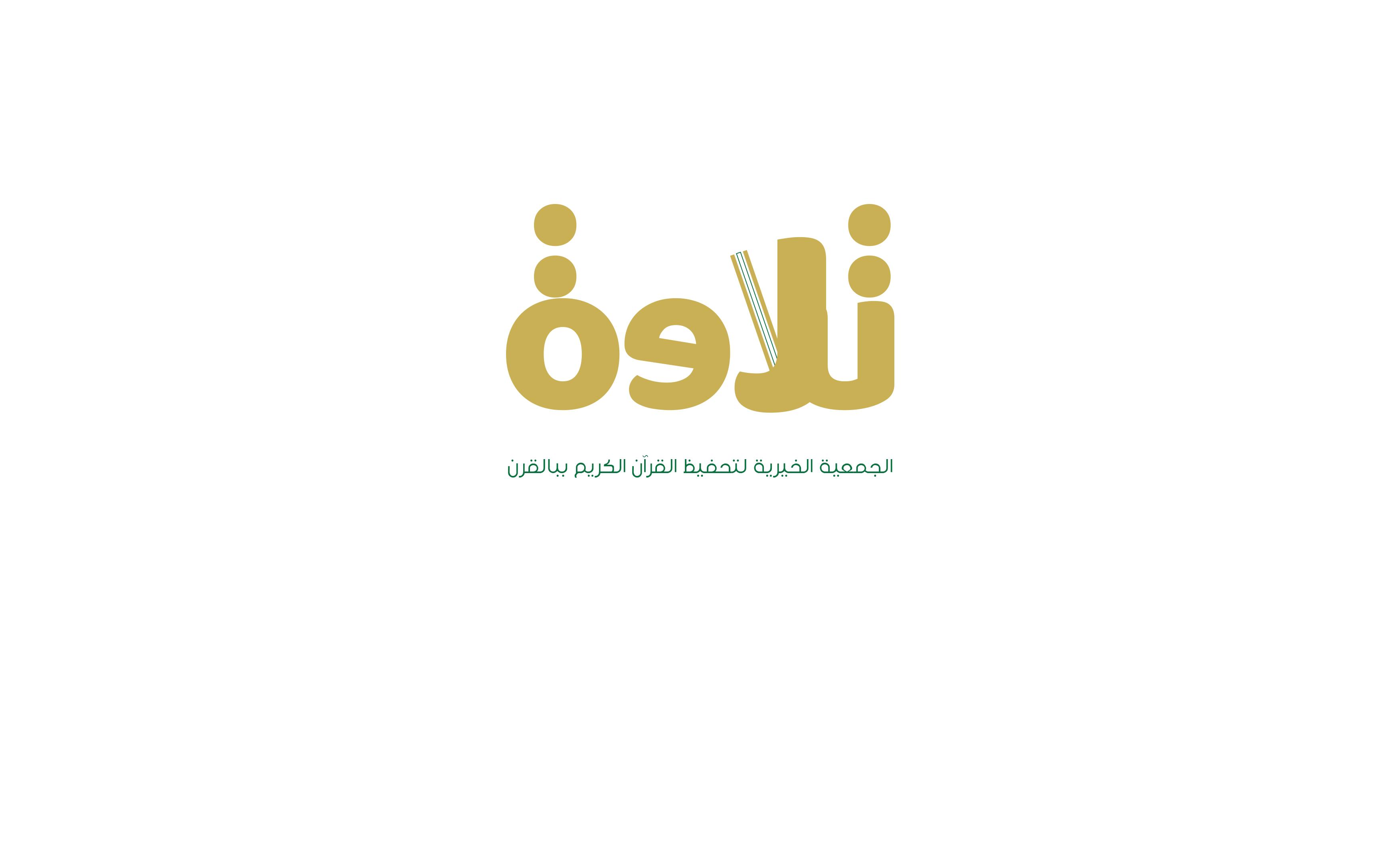 telawah logo momenarts