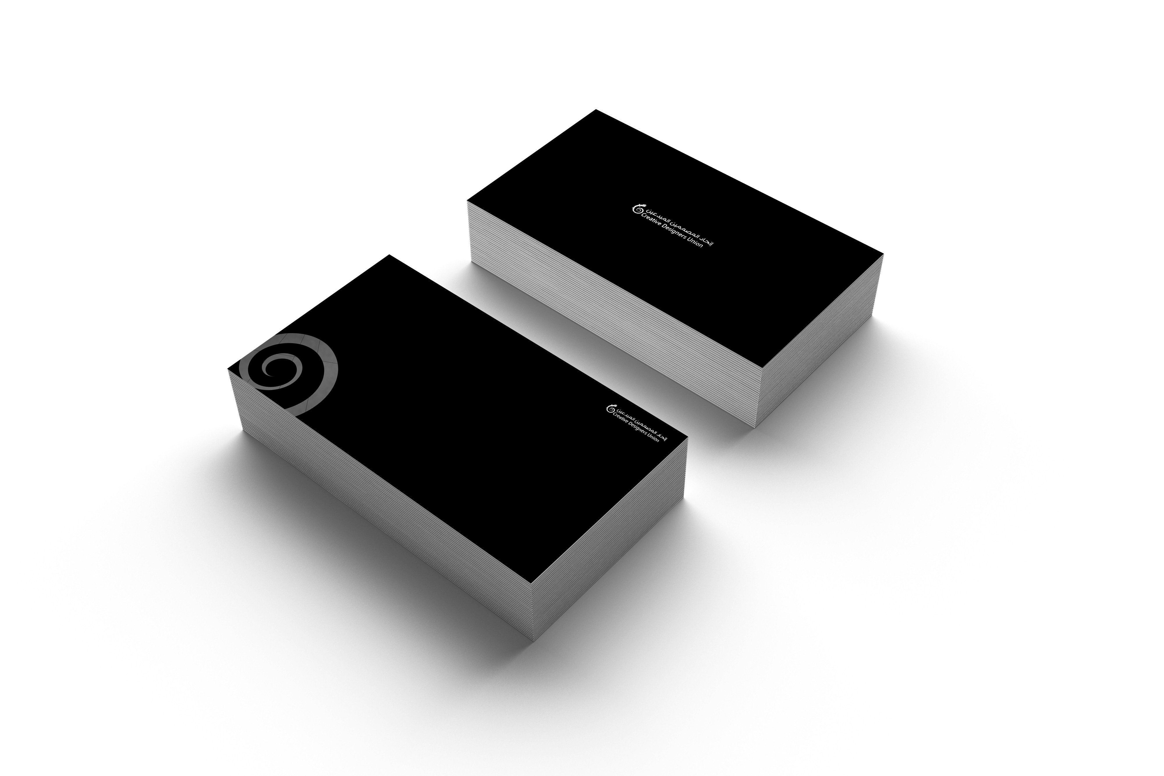 cdu business card black and white