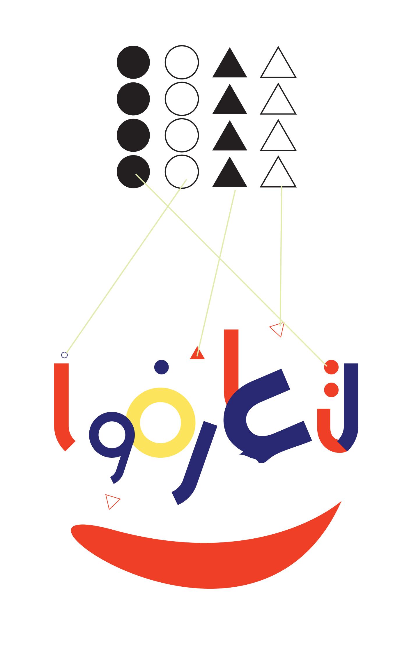 litaearafuu logo idea momenarts
