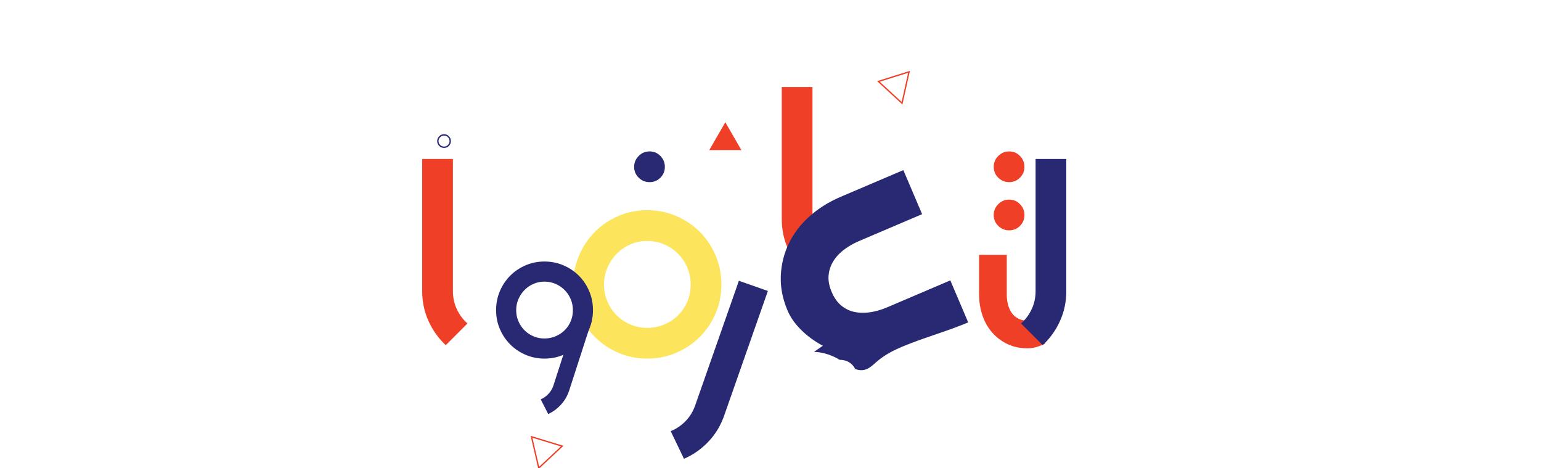 litaearafuu logo version 1 momenarts