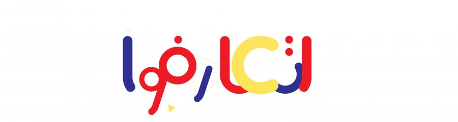 litaearafuu logo version 2 momenarts