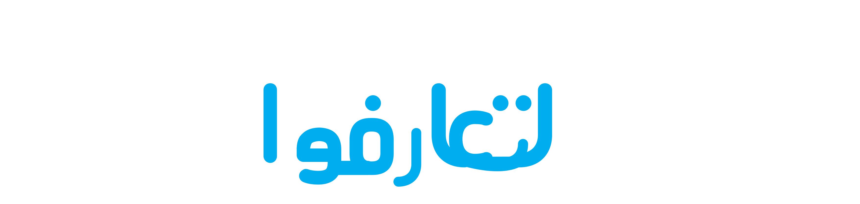 litaearafuu main logo momenarts