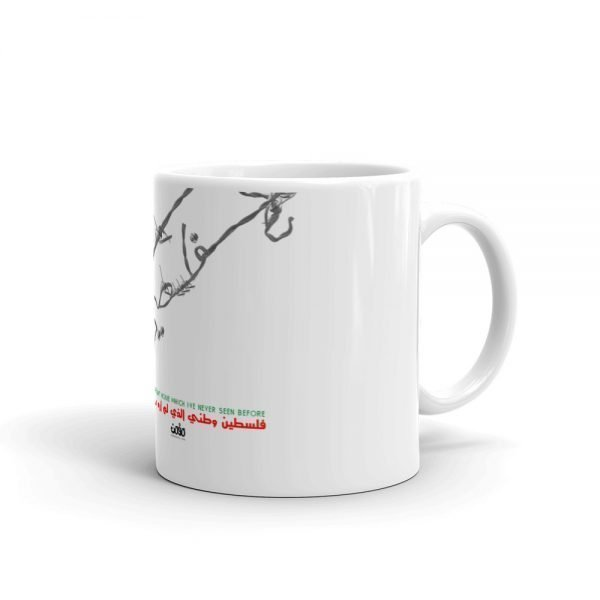 Palestine my home - Mug 5