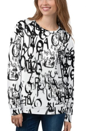abstract typography -1 -Unisex Sweatshirt-01