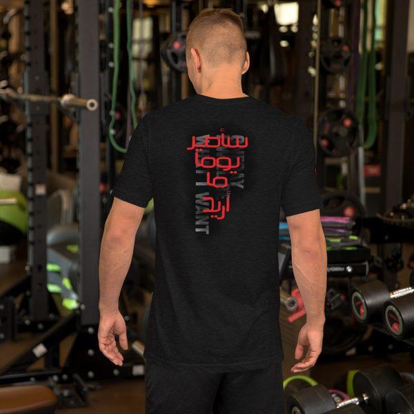 Typography quote for Mahmmoud Darwish – Short-Sleeve Unisex T-Shirt - Black-02