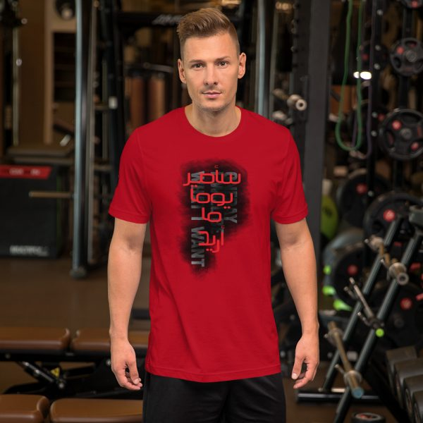 Typography quote for Mahmmoud Darwish – Short-Sleeve Unisex T-Shirt - Red-01