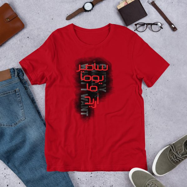 Typography quote for Mahmmoud Darwish - Short-Sleeve Unisex T-Shirt - Red