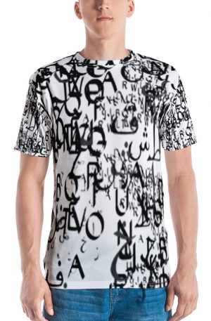 abstract typography – 1 – Men's T-shirt