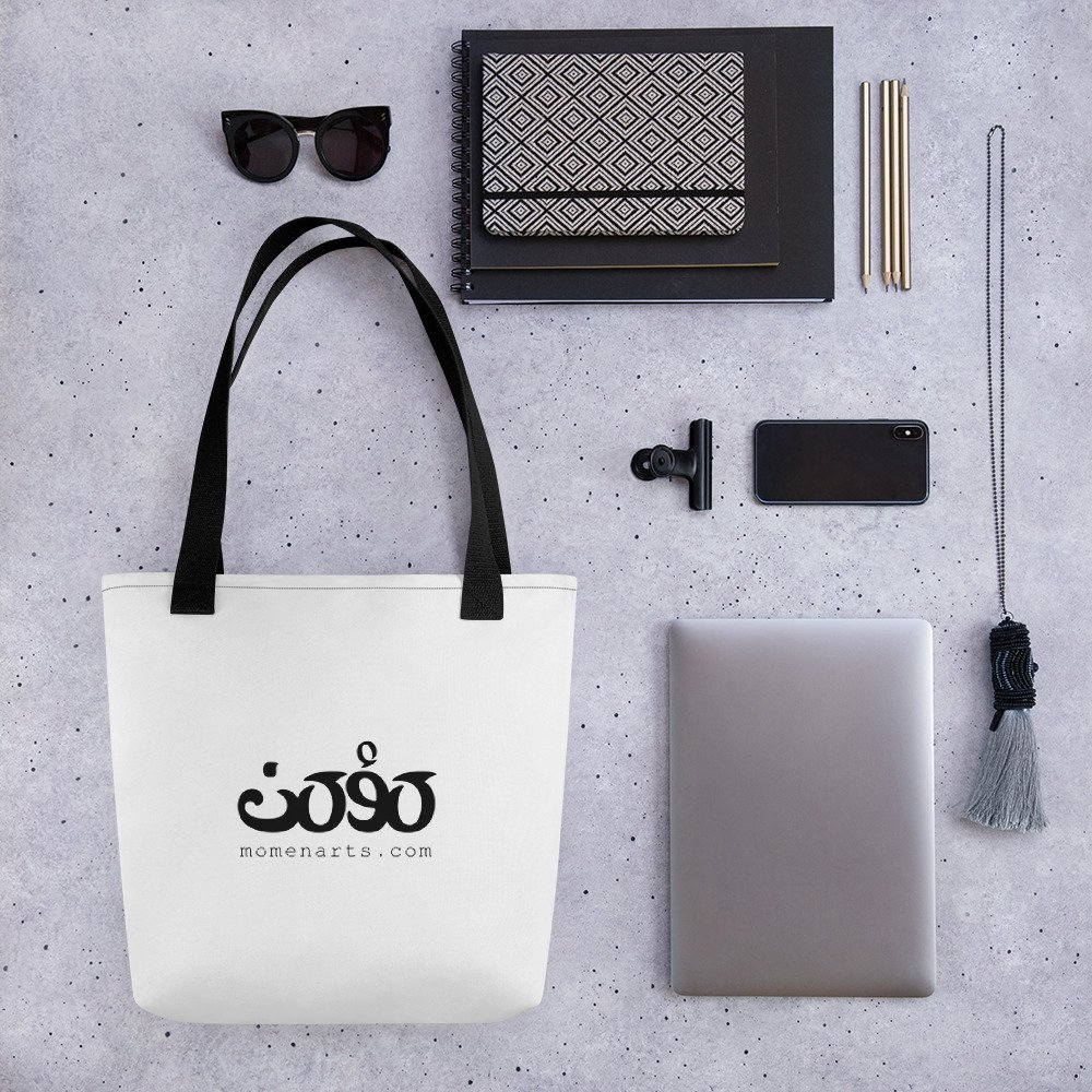 momenarts -Tote bag-black-and-white