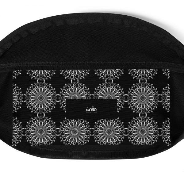 repeated pattern mandala 01 – white -Fanny Pack - 1