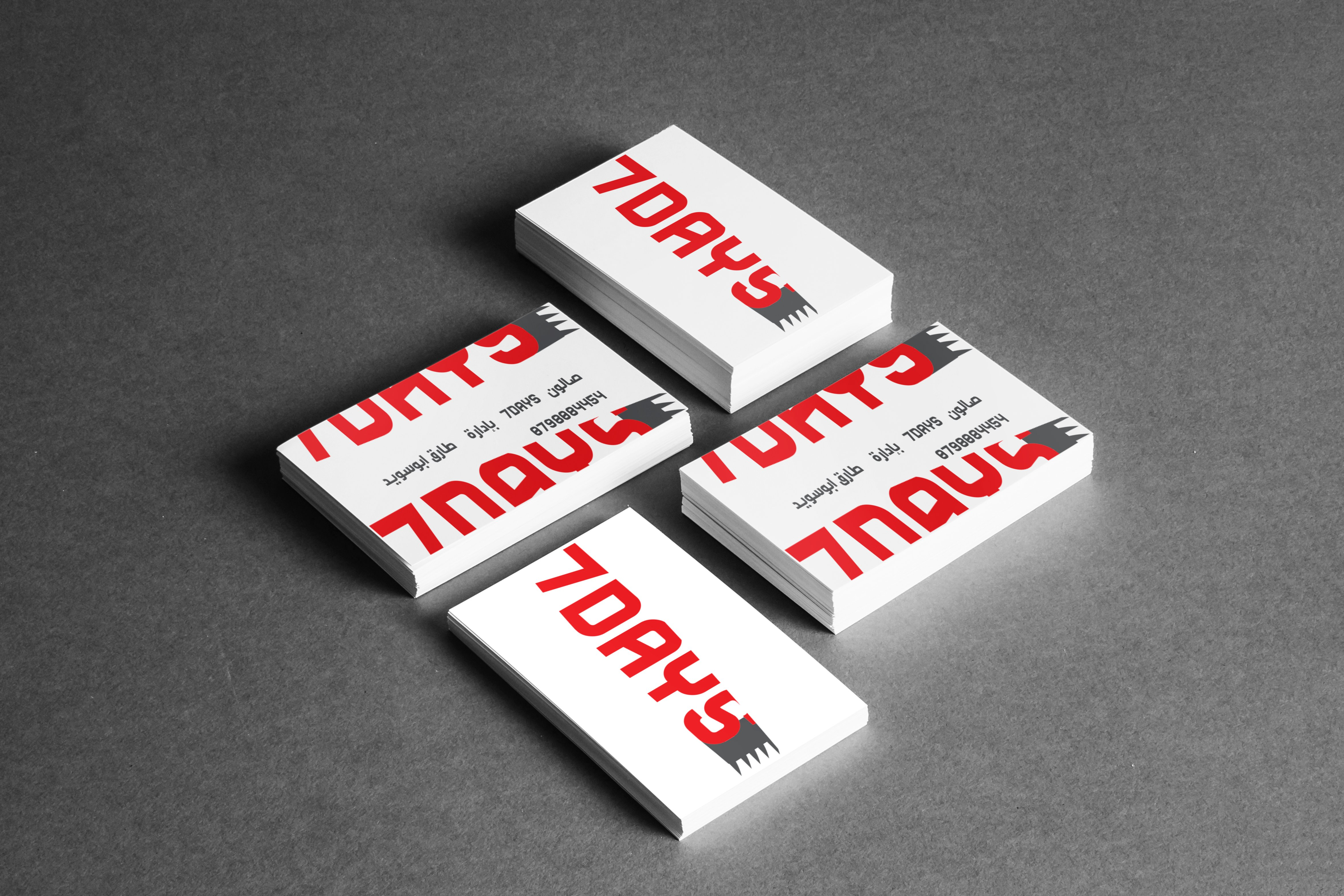 7days Business Cards