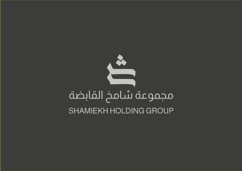 Shamiekh Holding Group Logo Design Silver Momenarts