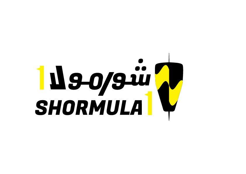 Shormula 1 Logo Options Momenarts (2)