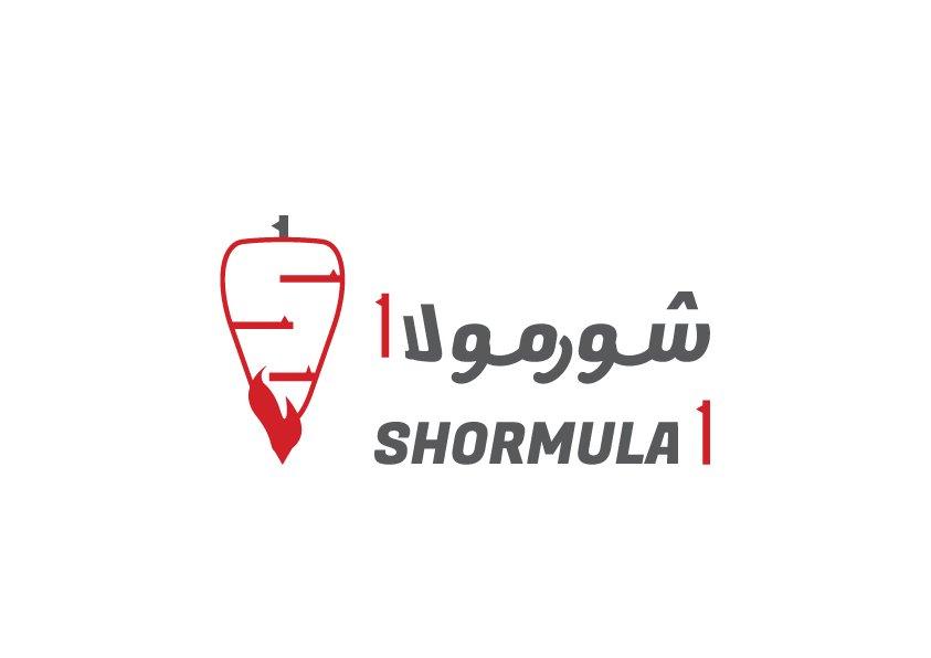 Shormula 1 Logo Options Momenarts (4)