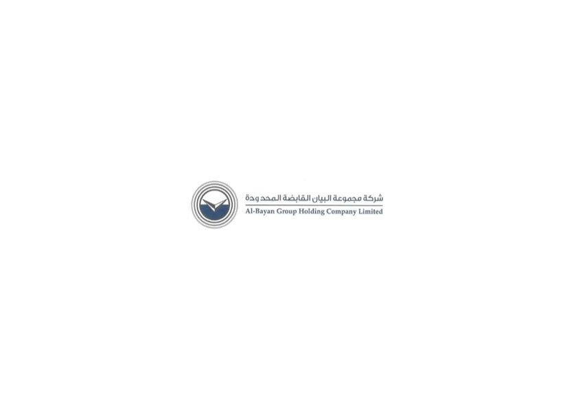 Al Bayan Holding Group Old Logo