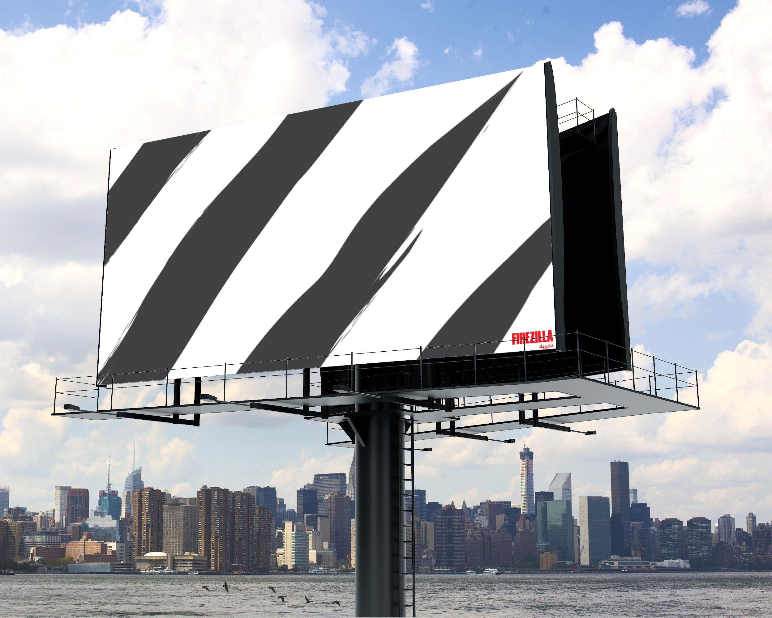 Firezilla Billboard