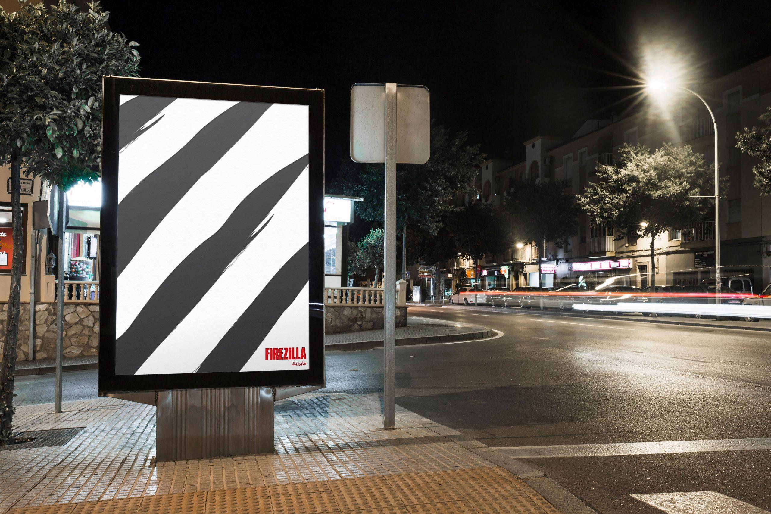 Firezilla Billboard City Night