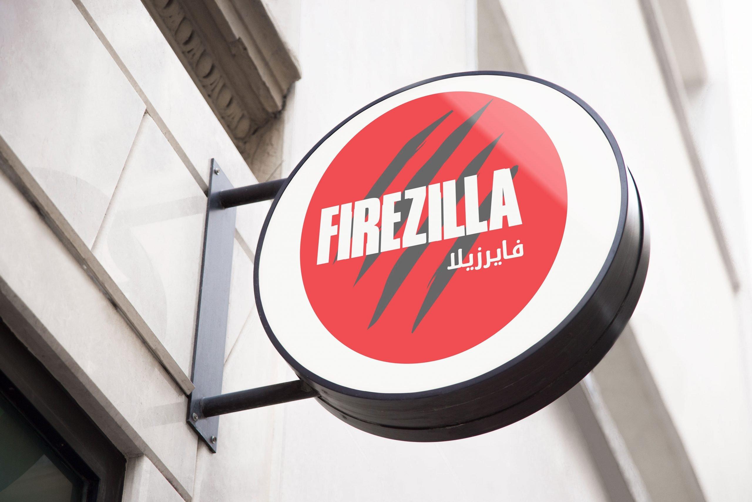 Firezilla Store Front Sign