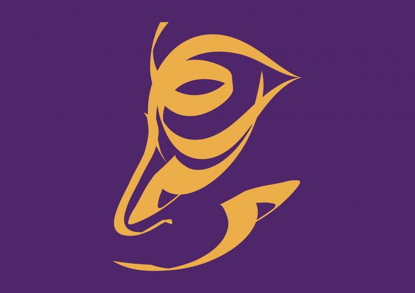 Hamam Almasharka Sketches Logo