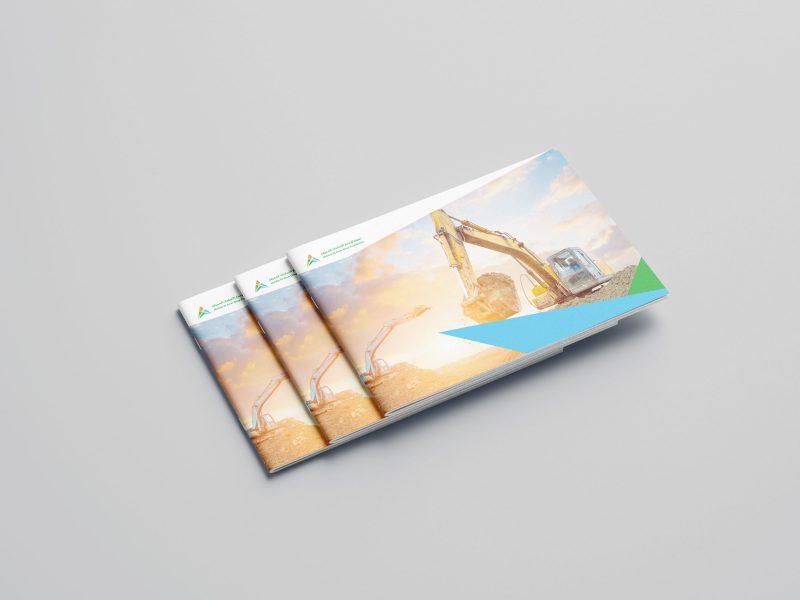 Nahdat El Emar Deep Foundation Company Profile Cover0