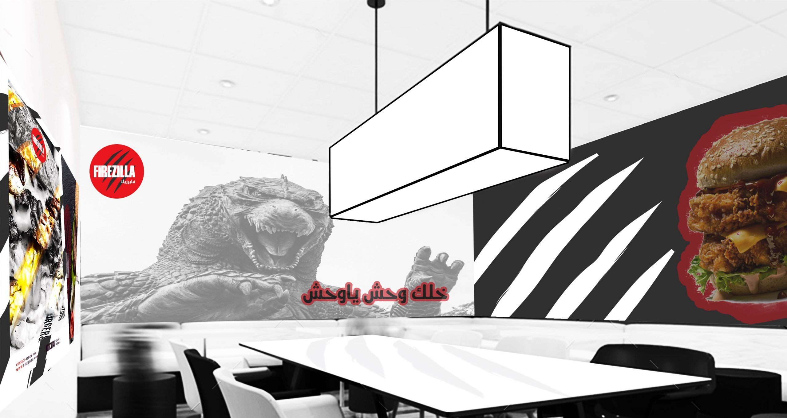 Firezilla Inside Restaurant