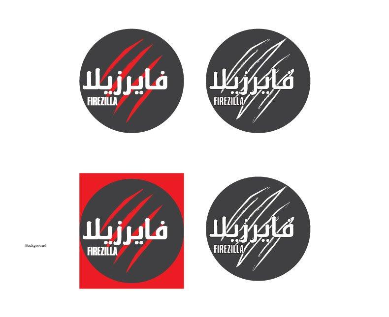 Firezilla Logo Arabic Variations