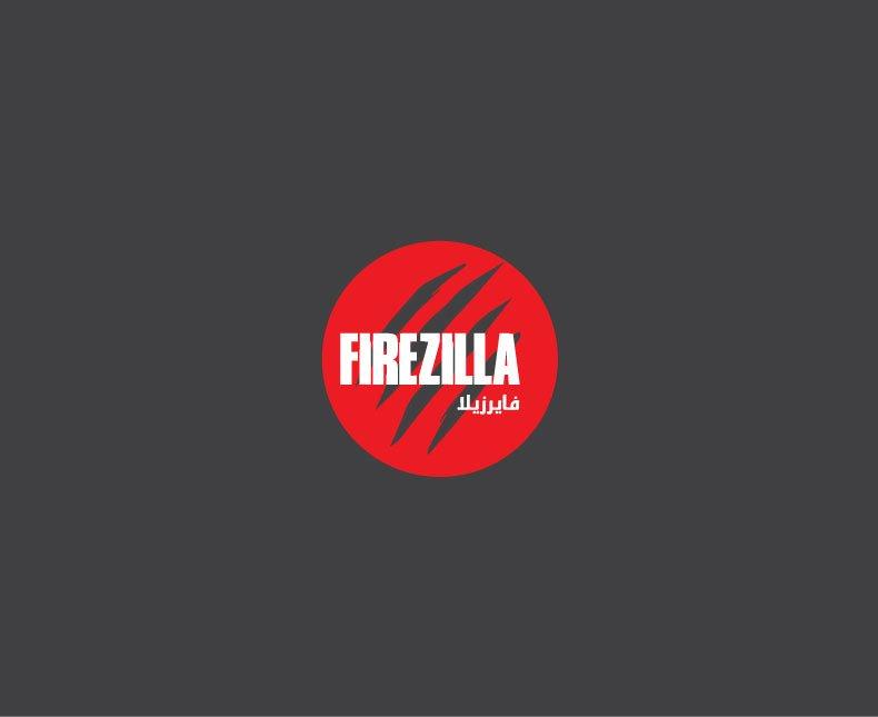 Firezilla Logo