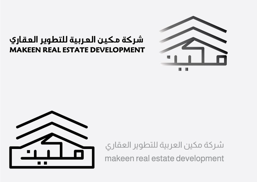Makeen Real Estate Development Logo Options Momenarts 5
