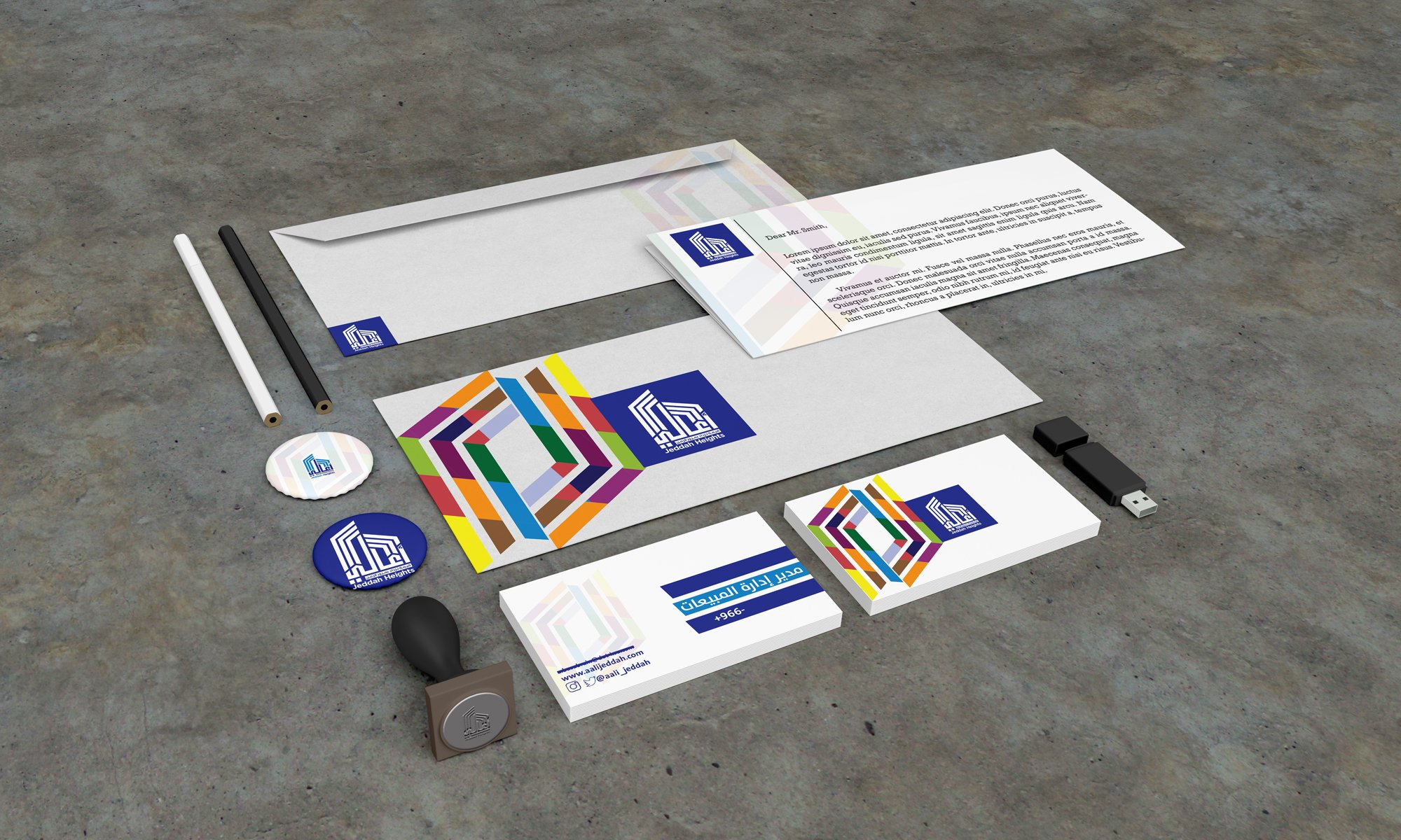 Aali Jeddah Stationery Design