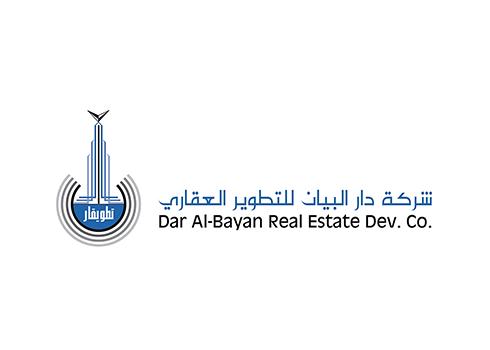 Dar Al Bayan Logo