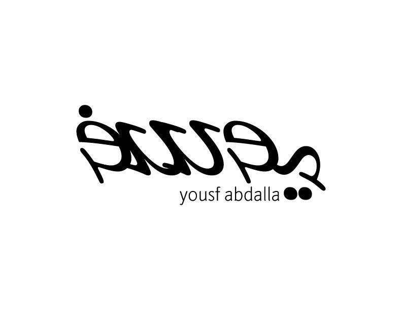 Yousf Abdalla Logo