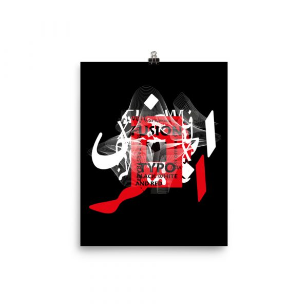 Abstract Typography fusion - Enhanced Matte Paper Poster In 8x10