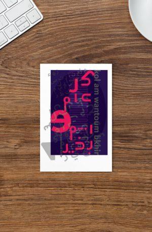 Standard Postcard 4x6 5fe14e4e02958.jpg