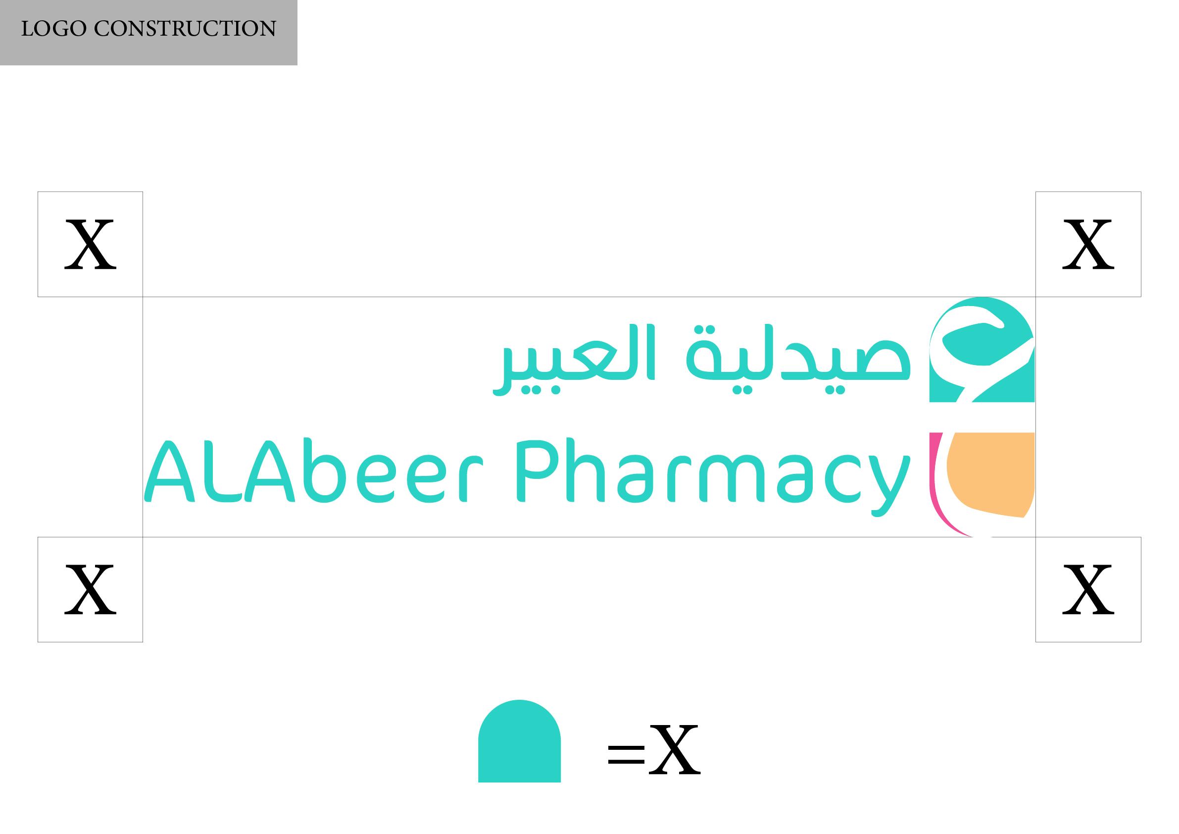 alabeer pharmacy logo construction