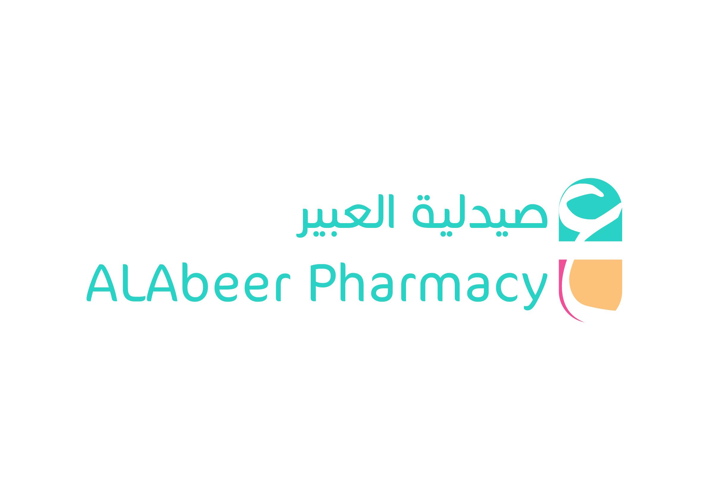 alabeer pharmacy logo design