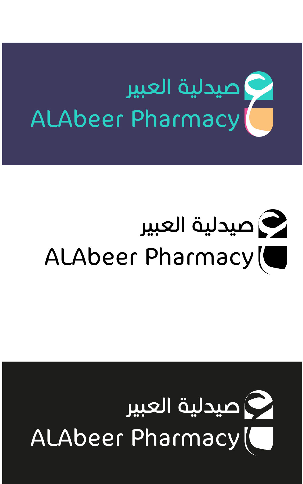 alabeer pharmacy logo variations colors and background